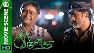 Comedy Tamil Scene | Vindhai
