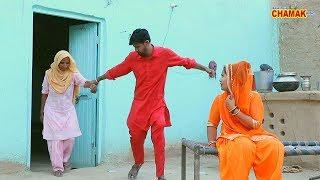 घोर कलयुग - बेटे ने माँ को धक्के मार कर घऱ से निकला - Rajasthani Chamak Music