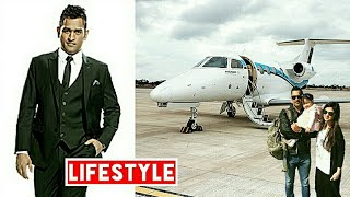 M S Dhoni Private jet, Net worth, House, Hotel,  Business, Car, Bike, Family and Luxurious Lifestyle