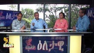 ESAT Eletawi Thu 16 August 2018