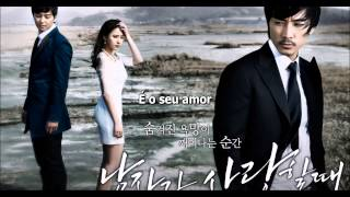 Baek A Yeon - Introduction to Love Legendado PT|BR