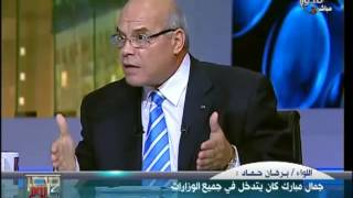 اللواء برهان جمال حماد وكيل المخابرات العامه و قناه المحور ٢ -Part 2-