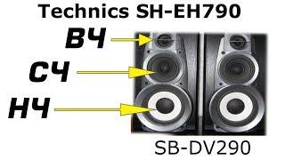 как восстанавливал динамики Technics SH-EH790 ◐☼♫ ♩ ♪
