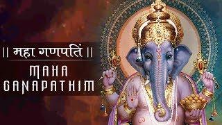 Maha Ganapathim Manasa Smarami { महा गणपतिं } Popular Ganpati Song   गणेश Special भजन