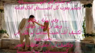 تحميل اغاني خايف موت محمد فؤاد تصميم محمد عفيفي MP3