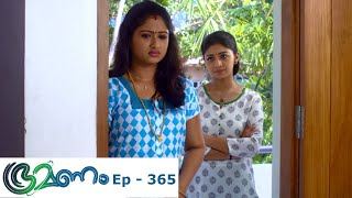 Bhramanam | Episode 365 - 10 July 2019 | Mazhavil Manorama