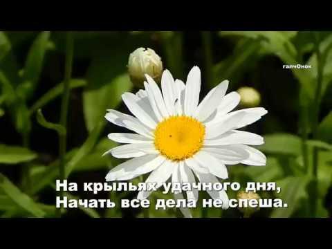 Песня о мире счастье