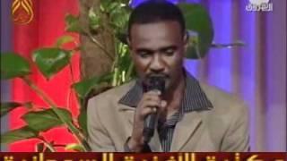 اغاني حصرية عمر جعفر- الناس ما بتريح تحميل MP3