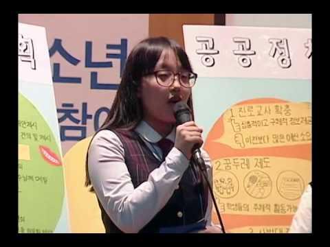 제4회 청소년사회참여발표대회 장려상 전남외국어고등학교 왕꿈틀이
