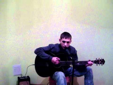 я начал жизнь в трущобах городских(гитара)