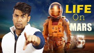 Life & Oxygen on Mars ? | NASA Has NO Explanation about this