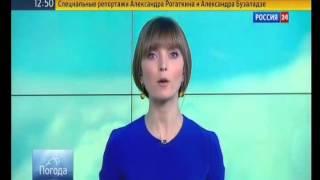 реальные новости Турция  готова поддержать Россию