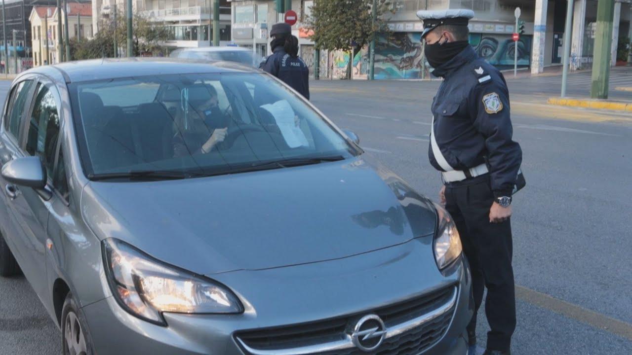 Σε γενικό lockdown από σήμερα η χώρα – Σαρωτικοί έλεγχοι από την ΕΛ.ΑΣ