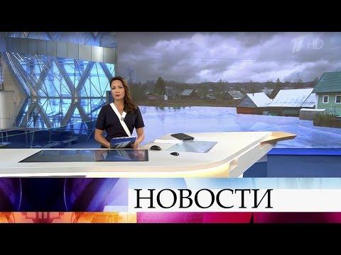 Выпуск новостей в 12:00 от 12.11.2019