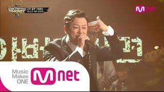 Mnet [쇼미더머니3] EP.08 : 바스코(VASCO)   187 + Grey (feat.조현아) @ 2차 공연