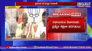 BJP Manifesto Latest News | Telangana Elections | Bandaru Dattatreya
