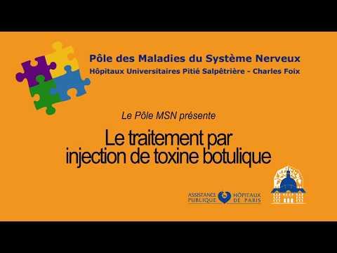 Toxine de campylobacter pylori