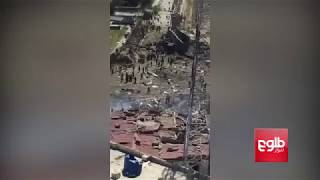 Buildings at the blast scene were largely destroyed in today's deadly bombing in Kabul