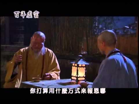 Trăm Năm Hư Vân Lão Hòa Thượng -7