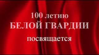 """""""Клятва"""" музыкально-поэтический спектакль"""