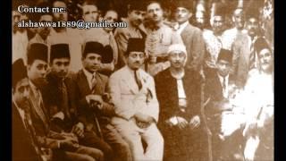 تحميل اغاني مجانا 77- سامي الشوا تحميلة صبا - Sami AlShawwa Tahmila Saba