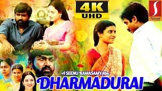 Malayalam Super Hit Movie   Dharma durai   Vijay Sethupathi, Tamannaah   4K Movie Malayalam UHD