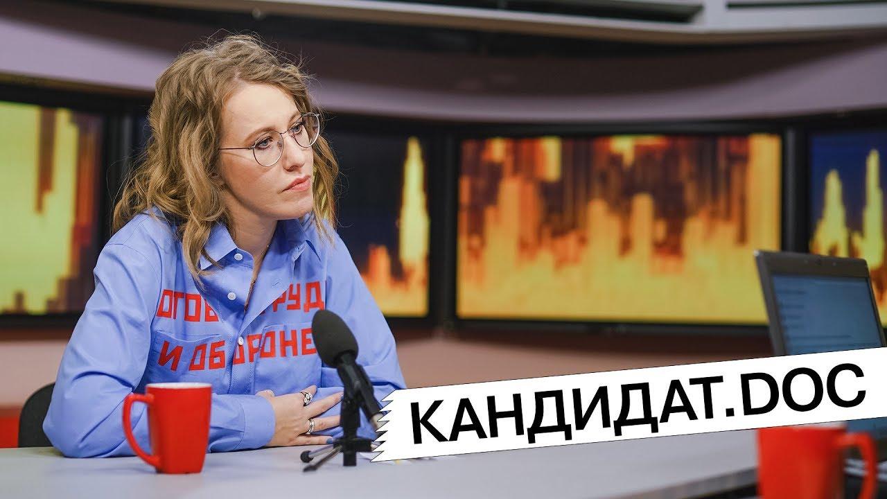 «Кандидат.doc». Дневники предвыборной кампании. Серия №47. Собчак на «Эхе Москвы»