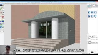 Piranesi6.2動画フェードレッスン2