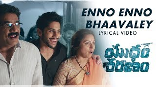 'Enno Enno Bhaavaaley' song from 'Yuddham Sharanam' movie