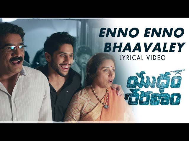 Enno Enno Bhaavaaley Audio Song   Yuddham Sharanam Songs   Chaitanya
