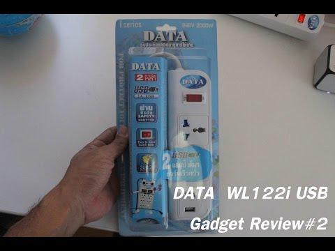 รีวิว ปลั๊กไฟ DATA WL122i USB : Gadget Review#2