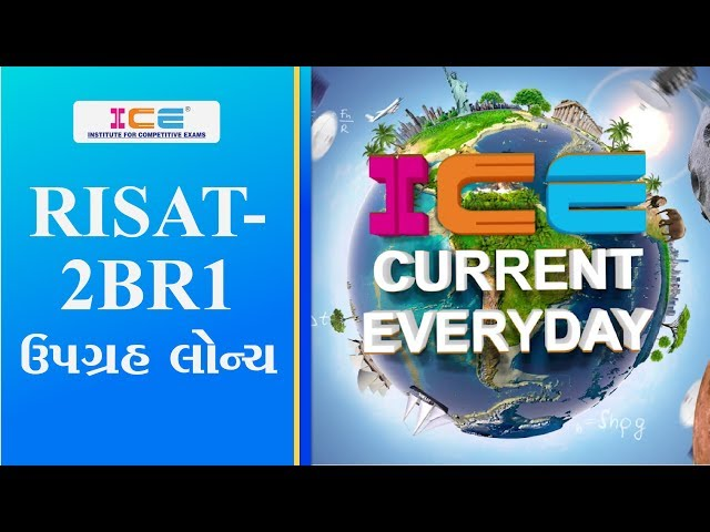 020 # ICE CURRENT EVERYDAY # RISAT - 2BR1 LAUNCHED