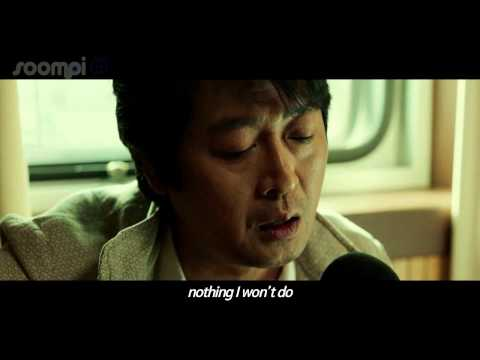 "Exclusive: C'est Si Bon -- Jung Woo ""I Will Give You Everything"" MV [Eng Subs] Mp3"