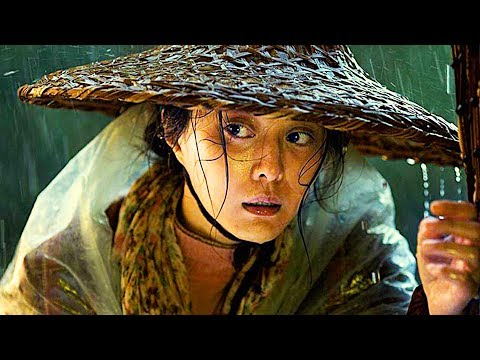 I AM NOT MADAME BOVARY Bande Annonce (2017)