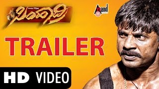 Simhadri - Official Trailer