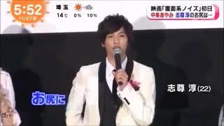 中条あやみ志尊淳映画「覆面系ノイズ」初日挨拶