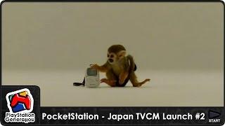 PocketStation (ポケットステーション) - Japan TVCM Launch #2 (1999) HQ