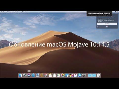 Hackintosh - Mojave - olarila com - смотреть онлайн на Hah Life