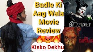 😡Laal Kaptaan--- 👸Maleficent Mistress Of Evil--- 2 Movies Review In Hindi👍Badle Ki Aag🔥🔥