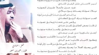 رسالة إلى نفسي.. سعد آل سعود