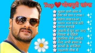 Bhojpurisadsongs Top