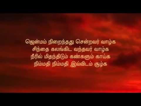 Murugan Powerful Mantra In Tamil