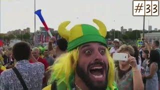 Футбол 2018  Приколы  #33 | Смешные Моменты Чемпионат Мира По Футболу