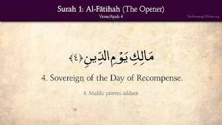 Quran: 1. Surah Al-Fatihah (The Opener): Arabic and English translation HD