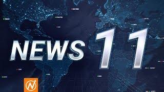 News #11. Google to invest $550m in JD.com. Siemens. Rolls-Royce