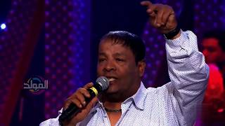 تحميل اغاني عبد الباسط حمودة كليب مالو Abd elbasit hamouda clip malo MP3