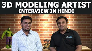 3D Modeling Artist Interview | first jobs, salary , experience - Ramesh Jamod