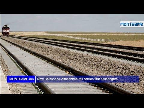 New Sainshand Altanshiree rail carries first passengers