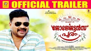 Official Trailer of Georgettan's Pooram