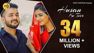 Husan Ke Teer | Mohit Sharma | Sonika Singh | Latest Haryanvi DJ Song 2019 | Mast haryana